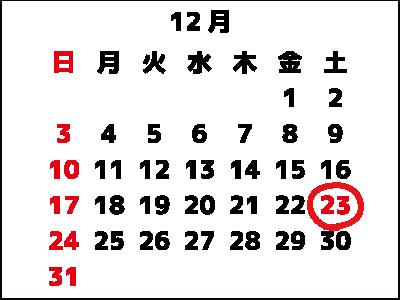 2017-12