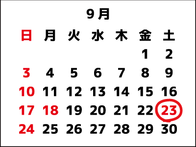 2017-9