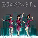 「東京タラレバ娘」Perfumeが歌う主題歌の歌詞もドラマとリンク!