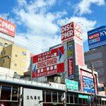 「ごぶごぶ」7月4日放送回の相方は誰?日本橋で目撃情報多数あり!