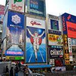 「ごぶごぶ」8月1日放送回の相方は誰?大阪出身のお笑い芸人(コンビ)!実力派コント職人