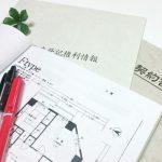 「カンナさーん!」第6話のあらすじ 三角関係の行方は?(ネタバレあり)